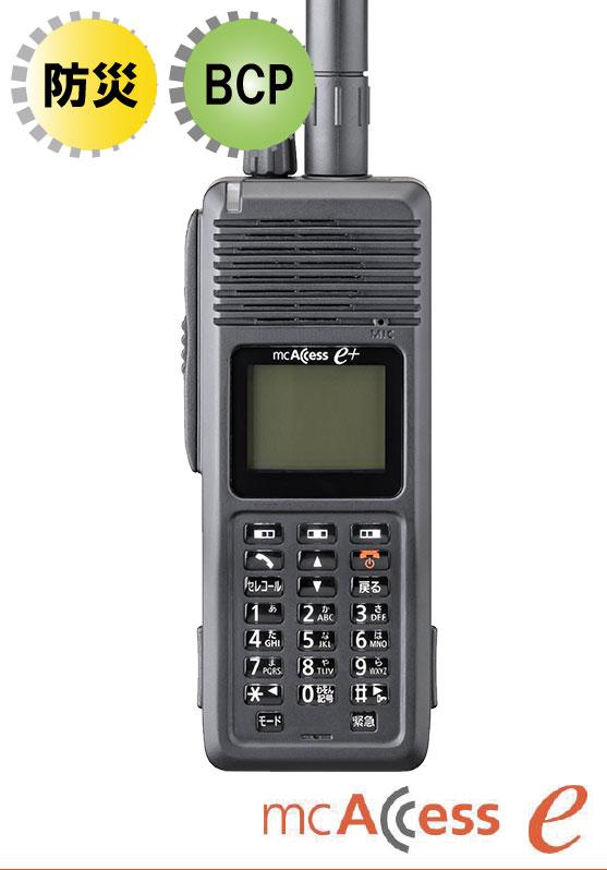 EK-6180A