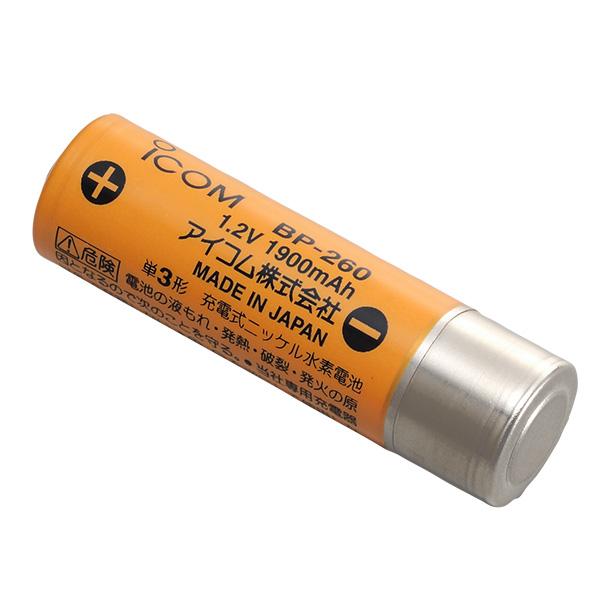 充電式電池 インカム トランシーバー BP-260