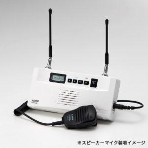 DJ-P113R スピーカーマイク装着イメージ