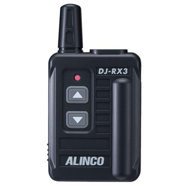 特小ガイドシステム受信機 DJ-RX3