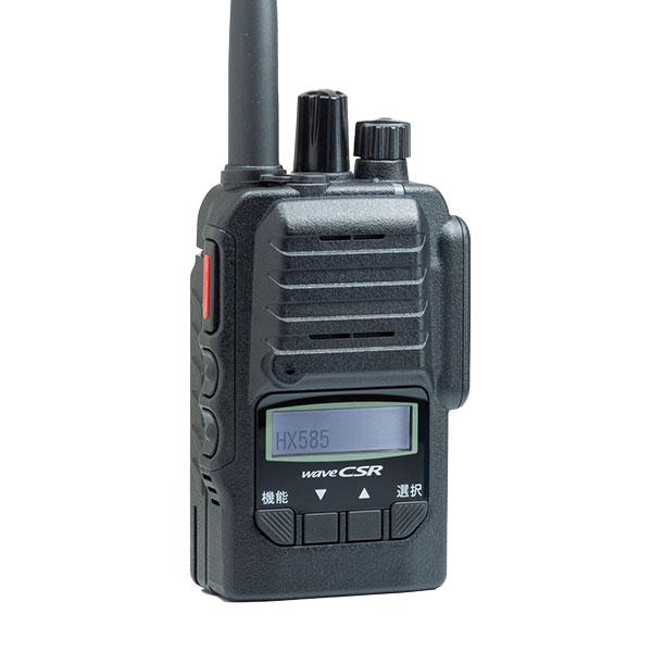 免許局 無線機 HX585UJD121