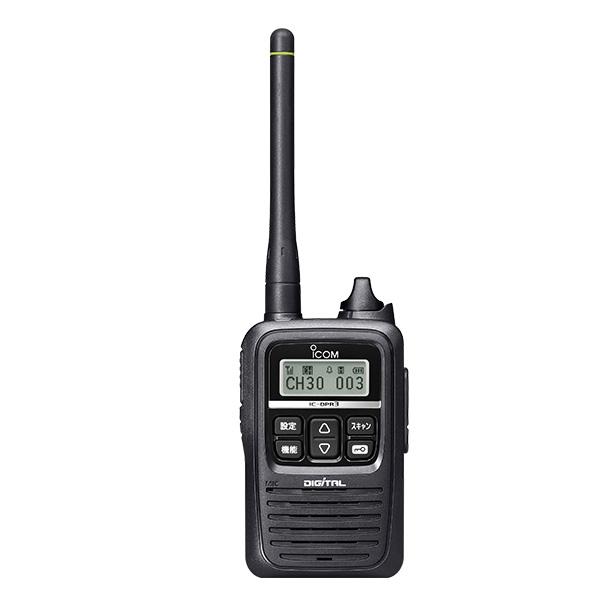 簡易業務用無線機 登録局 IC-DPR3 アイコム iCOM